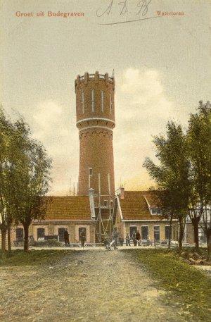 Bodegraven: watertoren